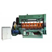 Buy cheap XF-4-2500 (100T) expanded metal machine(Sheet Moving) from wholesalers