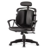 Luxury innovative dsp office chair korea ergonomic made in china