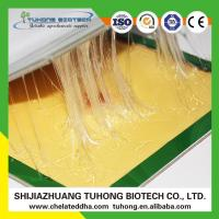 China Pesticide TuHong Sticky Rat Glue on sale