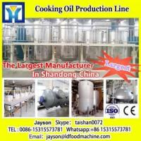Best Hot Sale of edible oil refinery plant cooking oil extraction equipments vegetable rice bran oil wholesale