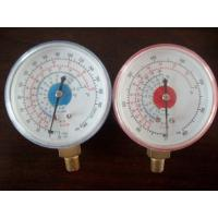 Best common cool gas meter2 wholesale