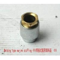 Best DOMESTIC STANDARD WELDING TYPE MARINE STUFFING wholesale