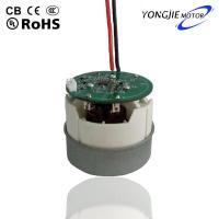 Buy cheap Yongjie BLDC BL6555IF(65)dry Low voltage motor from wholesalers