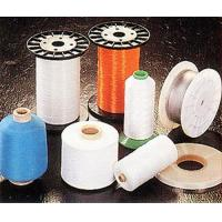 Best Zipper Material & Parts Raw Material for Zippers wholesale