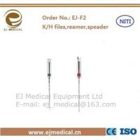 Buy cheap Dental Files EJ-F2 from wholesalers