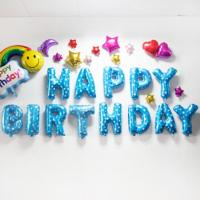 Best Wholesale Foil Balloons Letters And Numbers wholesale