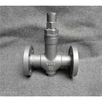 China Thermostatic steam trap on sale