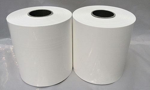 China 250mm Silage Wrapping Film
