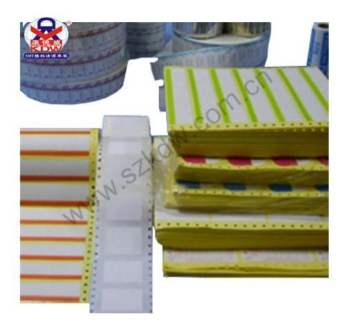 China Printing cutting products