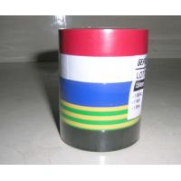 Buy cheap PVC Insulation Tape PVC--01 from wholesalers