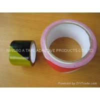 Buy cheap Warning tape - from wholesalers