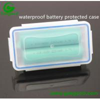 China waterproof battery case / protected plastic battery case / 18650 battery case on sale