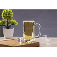 Buy cheap beer glass. from wholesalers