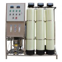 Buy cheap 1000 L/H Industrial RO Water Filtration System from wholesalers