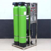 Buy cheap 0.5 T/H Villa Use Drinking Water System from wholesalers