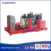 Buy cheap High Pressure Cleaning Machine from wholesalers