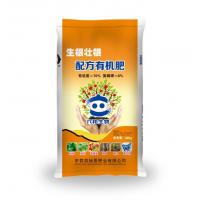 Best Rooting root formula organic fertilizer wholesale