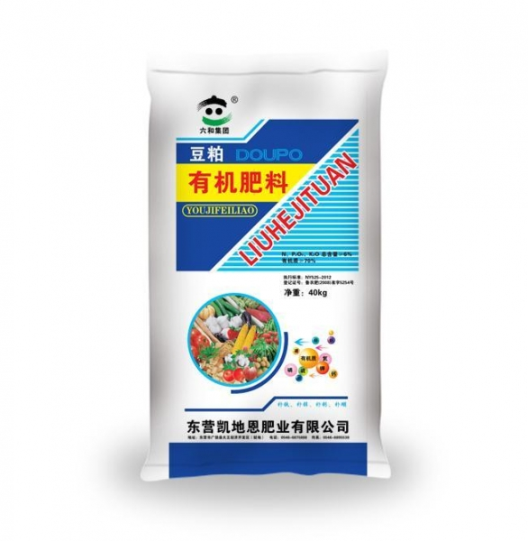 Cheap Organic fertilizer of soybean meal for sale