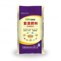 Buy cheap Multi micro chelating compound fertilizer total nutrient > from wholesalers