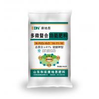 Buy cheap Multi microchelating functional fertilizer total nutrient &g from wholesalers