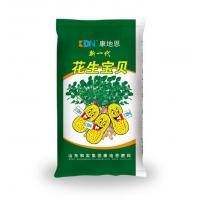 Buy cheap Peanut baby from wholesalers