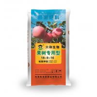 Buy cheap Special type 50kg of Liuhe biological fruit tree from wholesalers