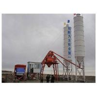 Buy cheap HZS500 Fixed Concrete batching plant from wholesalers