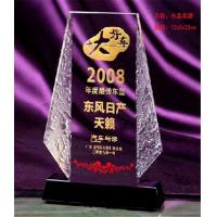 Best TR-0775 Product name:Crystal Plaque wholesale