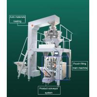 Buy cheap Automatic candy liquid particle vertical pouch/sachet filling and sealing machine from wholesalers