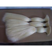 Buy cheap Hair Bulk EH-HB001 from wholesalers