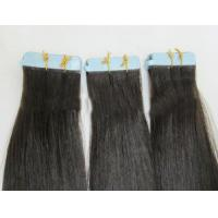 Buy cheap Tape Hair Extension EH-THE001 from wholesalers