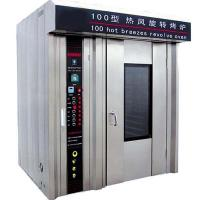 Best Commercial Bakery Rotary Oven wholesale