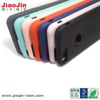 Best The New Design Liquid Silicone and Rubber Case for iPhone 7 and iPhone 7 Plus wholesale