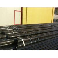 Perforated Screen Pipe