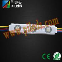 Best 3 lights 5050 RGB LED injection module with a lens wholesale