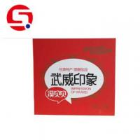 Best Red Gift Cardboard Box for Food wholesale