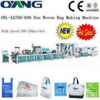 Best Hot Sale PLC PP Non Woven D-cut / T-shirt / Carry Bag Making Machine , 40-120pcs/min wholesale