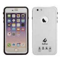 China iPhone 6S Plus Waterproof Case 360  Protective Heavy Duty Shockproof case white on sale