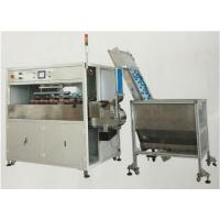 Buy cheap high speed 4 color automatic bottle caps printing machine from wholesalers