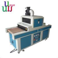 Buy cheap automatic industrial uv machine for sale from wholesalers