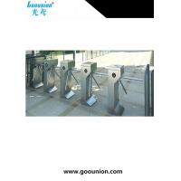 Buy cheap Ce-Approved Durable Smart Tripod Turnstile with Competitive Factory Price from wholesalers
