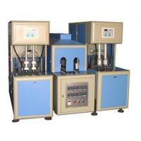 Buy cheap Semi-auto Small Bottle Blow Moulding Machine (Two Sides) from wholesalers