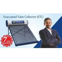Best Solar Water Heater wholesale