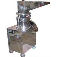 Buy cheap Automatic Tea Grinder from wholesalers