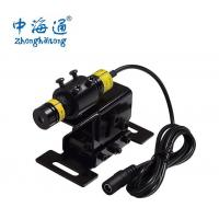 Buy cheap Laser positioning light ZHT-02-TYPE from wholesalers