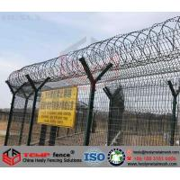 Buy cheap SunBarb Security Fence from wholesalers