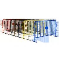 Buy cheap Crowd Control Barriers from wholesalers