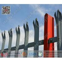 Buy cheap Industrial Park from wholesalers