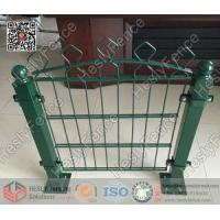 Buy cheap Garden Mesh Fence from wholesalers