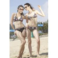 Buy cheap Halter 9038&9039 from wholesalers